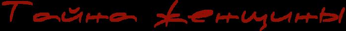 2835299_TAINA_JENShINI (700x64, 11Kb)