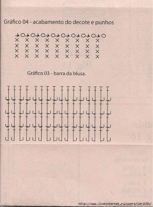 conjunto1d (518x700, 252Kb)