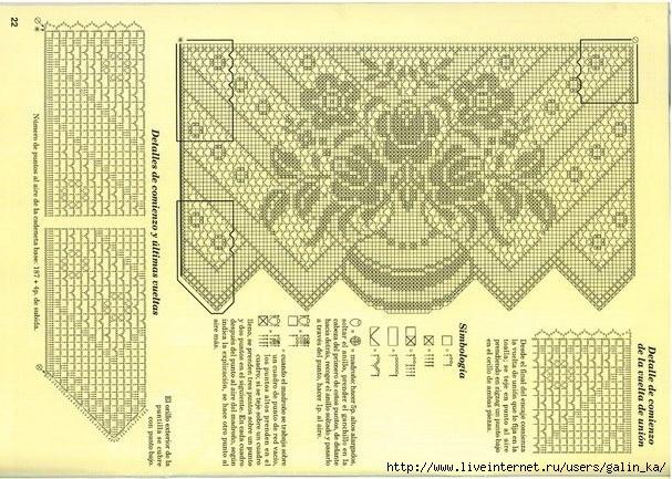19291853_17622 (607x433, 242Kb)