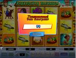 Превью казино8 (522x396, 208Kb)