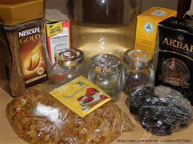 набор ингредиентов для производства домашнего коньяка. пошаговое фото этапа приготовления коньяка в домашних условиях/5177462_s02 (640x480, 205Kb)