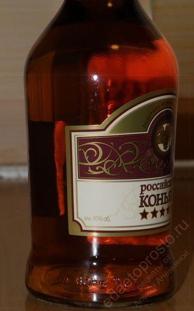 домашний коньяк - не Армянский коньяк, конечно, но и не Дагестанский. пошаговое фото этапа приготовления коньяка в домашних условиях/5177462_s08 (400x640, 39Kb)