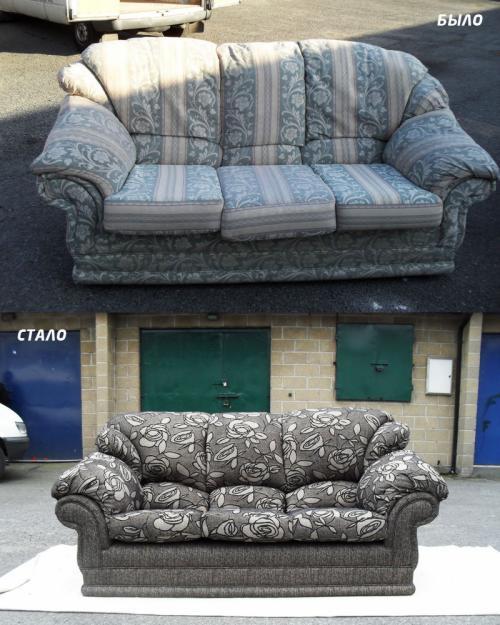 лечим мебель диваны (500x625, 158Kb)