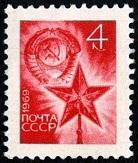 ��������� ����������� ������ 1969 (138x163, 22Kb)