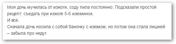 5110516_12 (568x142, 15Kb)