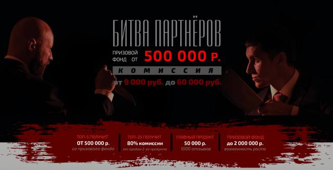 �������� ���������...���-������� � ����� 50,000 ������