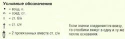 1322213743_u182-3 (250x78, 12Kb)