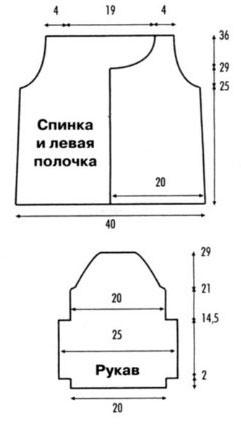 6009459_belyjletnijzhaketdlyadevochkisfantazijnym_1 (241x427, 15Kb)