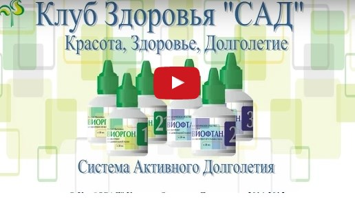 2887141_Krasota_Zdorove_Dolgoletie (516x303, 36Kb)