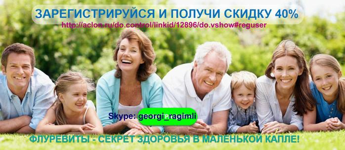 2887141_ (700x303, 166Kb)
