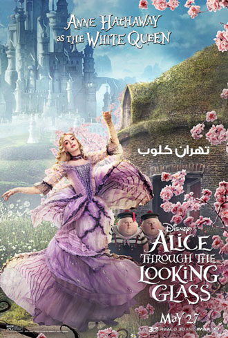 1982676_AliceThroughtheLookingGlass (330x489, 66Kb)