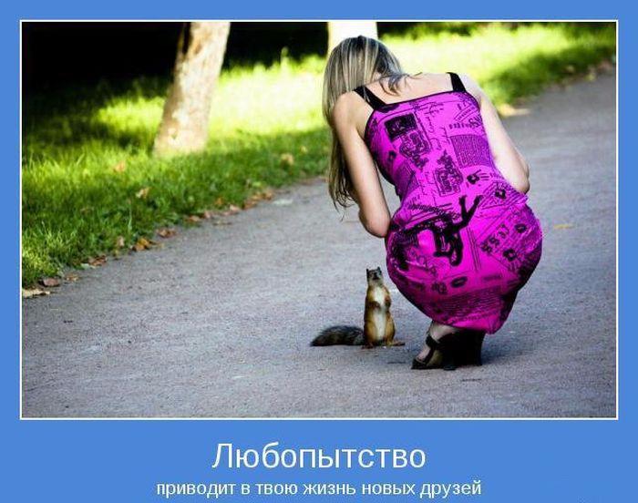 1366253806_motivatory-4 (700x552, 315Kb)