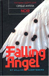 Falling_Angel (201x310, 64Kb)