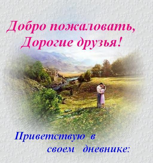 1465204680_31288411_1_4596543a5dfe (512x546, 64Kb)