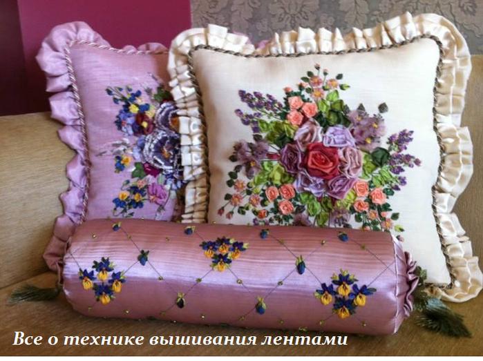 2749438_Vse_o_tehnike_vishivaniya_lentami (700x523, 573Kb)