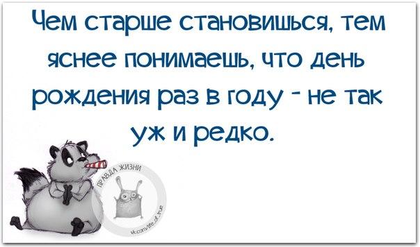 4809770_uden_rojd__1_ (604x356, 40Kb)