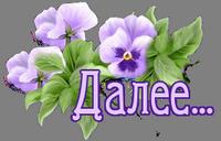 4036154_anutki (200x128, 54Kb)