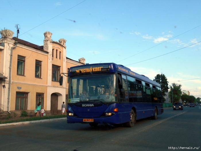 пассажирский автобус/4555640_DSCN0285 (700x525, 257Kb)
