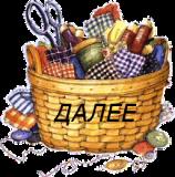 3342789_113534987_79432678_telitas (158x160, 61Kb)