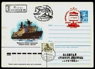 87.51.4.5 Капитан АЛ Арктика 15 лет достижения Северного полюса (396x288, 45Kb)