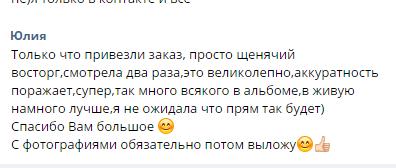 3971205_ulya (396x168, 14Kb)