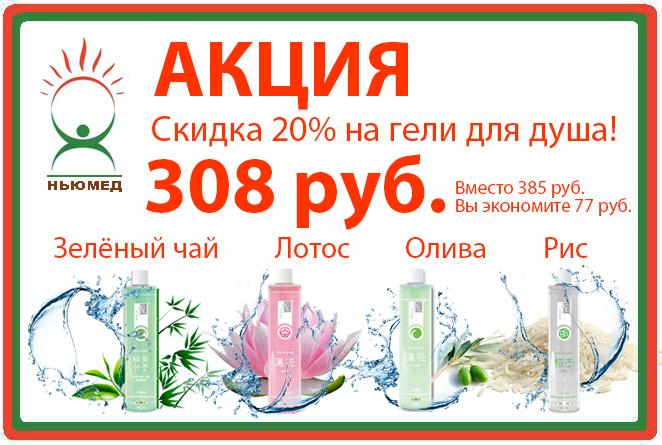 3501548_geli_dlya_dysha (662x445, 288Kb)
