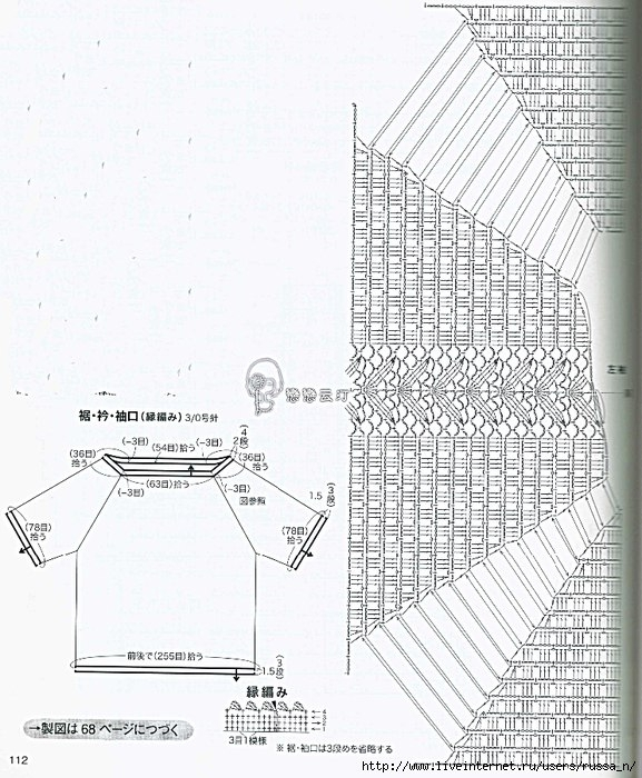 cjfNc2bEcWQ (577x700, 270Kb)