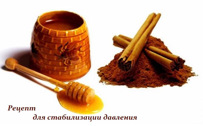 2749438_Recept_dlya_stabilizacii_davleniya (700x435, 252Kb)