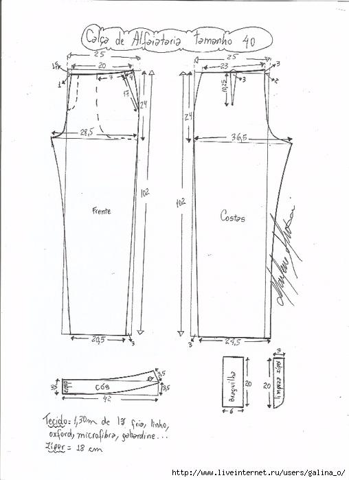 calçaalfaiataria-40 (508x700, 187Kb)