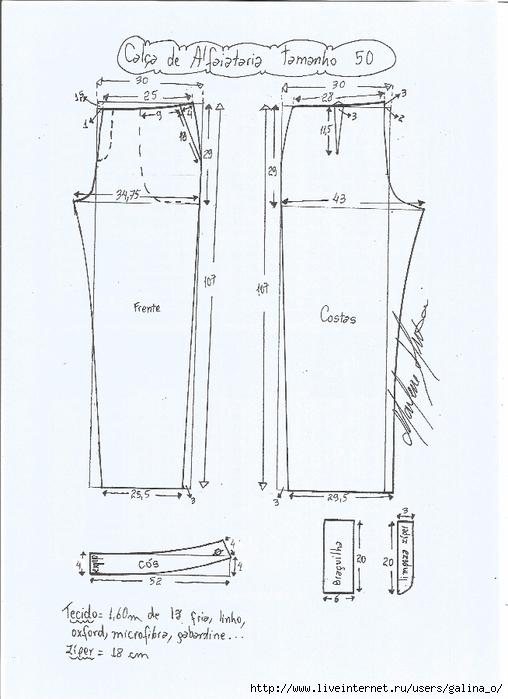 calçaalfaiataria-50 (508x700, 244Kb)