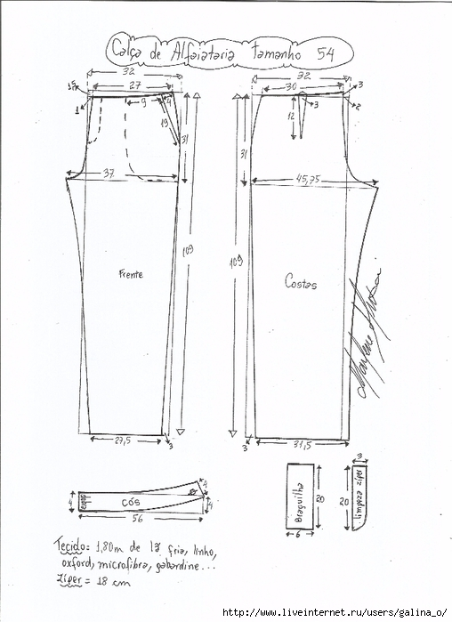 calçaalfaiataria-54 (508x700, 200Kb)