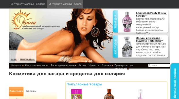 aroga.ru (620x343, 49Kb)