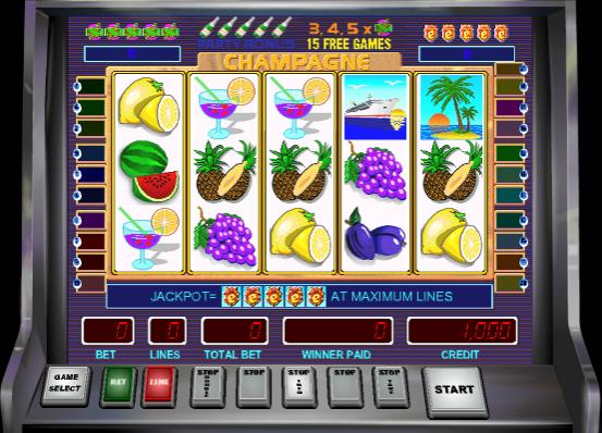 Погулять в игровые автоматы бесплатно на вулкане самые новые игровые автоматы