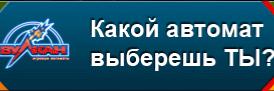 ��������_009 (274x91, 23Kb)