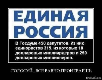 ���������� ���� 13321958_1571942709772913_7216924364928889245_n (400x314, 20Kb)