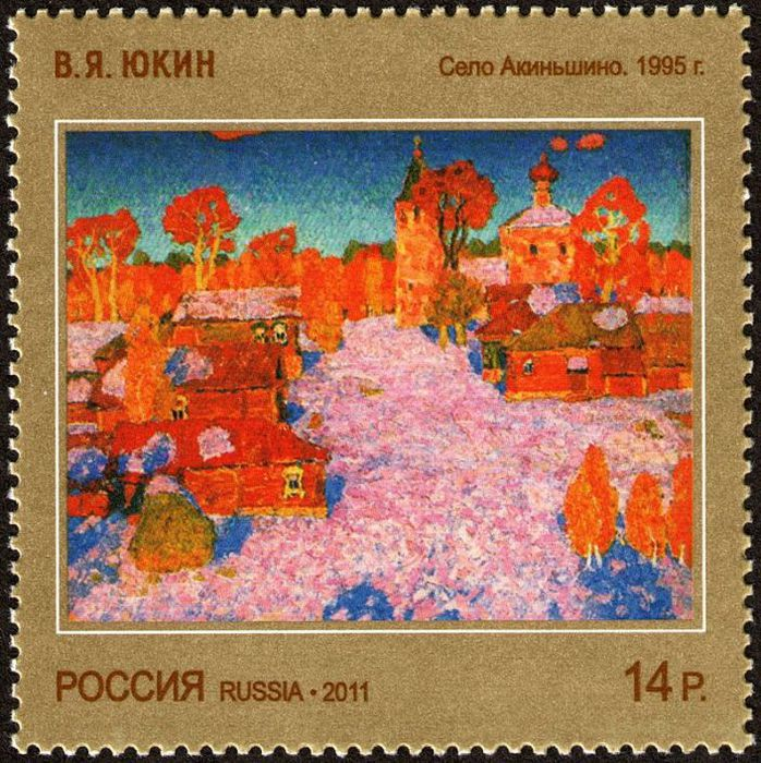 800px-Russian_stamp_no_1517 (698x700, 133Kb)