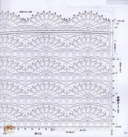 сиреневый ажурный топ схема (450x480, 234Kb)