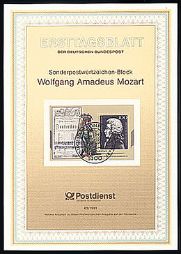 260px-Germant_stamp1991Mozart (260x364, 32Kb)