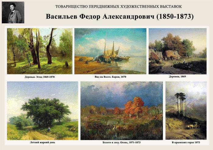 5107871_Vasilev1_1_ (700x494, 111Kb)