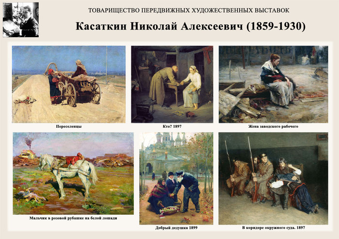 5107871_Kasatkin1 (700x494, 114Kb)