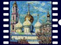 5107871_Petrovichev (200x148, 43Kb)