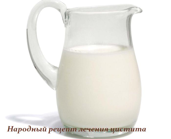 2749438_Narodnii_recept_lecheniya_cistita (700x569, 163Kb)