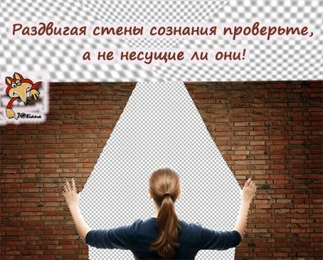 стены (454x365, 166Kb)