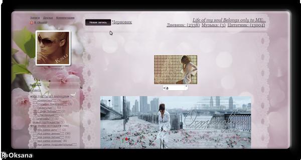 Розовая нежность (600x319, 241Kb)