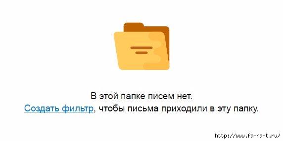 1112 (572x286, 34Kb)