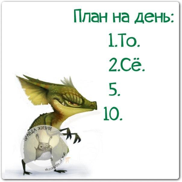 1494878_Q413 (604x604, 37Kb)