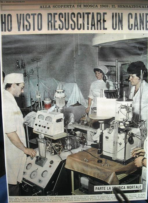 ��������� ������ � ����.1968 (511x700, 147Kb)