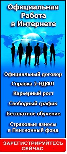 6045970_OFFRABOTA (220x501, 63Kb)