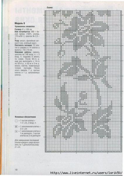 qB5HUVpaz04 (424x604, 160Kb)