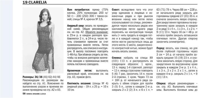 Fiksavimas (700x345, 154Kb)